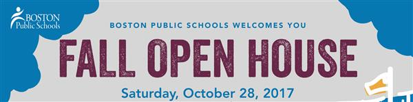 2017 Fall Open House Banner