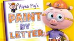 Paint by Letter