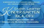 English Learner Kindergarten Kickoff Summer 2016 picture